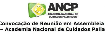 Edital_de_Convocação_ANCP_10Out2017