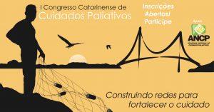 I Congresso Catarinense de Cuidados Paliativos está com inscrições abertas!