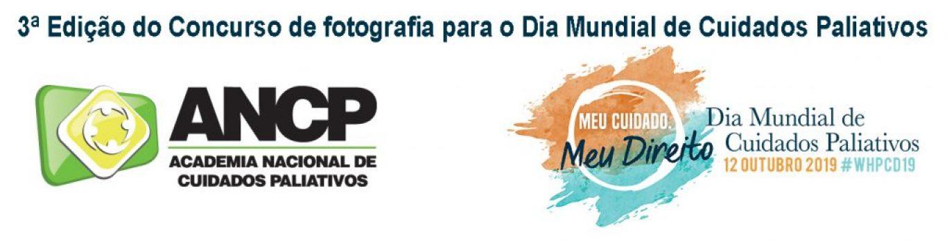 ANCP promove 3ª Edição do Concurso de fotografia para o Dia Mundial de Cuidados Paliativos