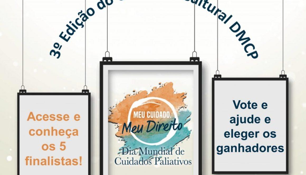 11092019-site CONCURSO DMCP2019