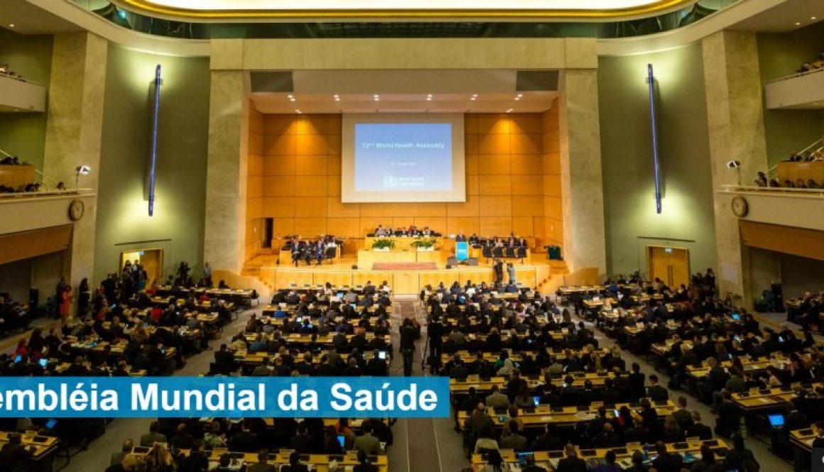 73Assembleia Mundial da Saúde